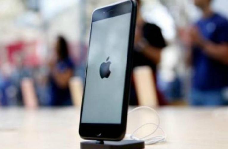 "Rusia multa a Apple con 12 millones de dólares por ""abuso de posición dominante"""