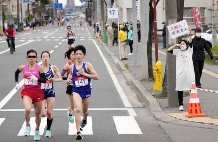 Test de media maratón en Tokio; defienden medidas sanitarias